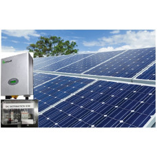 SOLAR ROOFTOP SYSTEM -  5KW ONGRID (HHV PACKAGE)